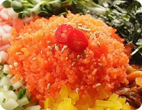 Albop - Fish Roe/Caviar and Vegetables on Rice - 알밥